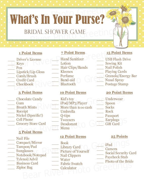 whats in your purse bridal shower game sunflowers instant download
