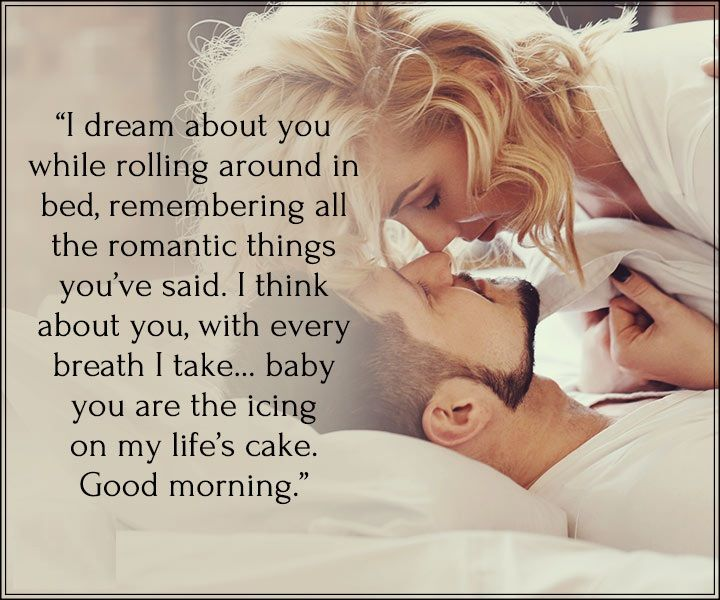 Morning Love Messages For Him: Good Morning Love Messages For Boyfriend