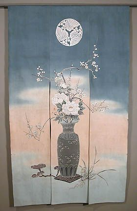 Kago Noren Japan Meiji Period 1868 1900 Door Curtain With Three