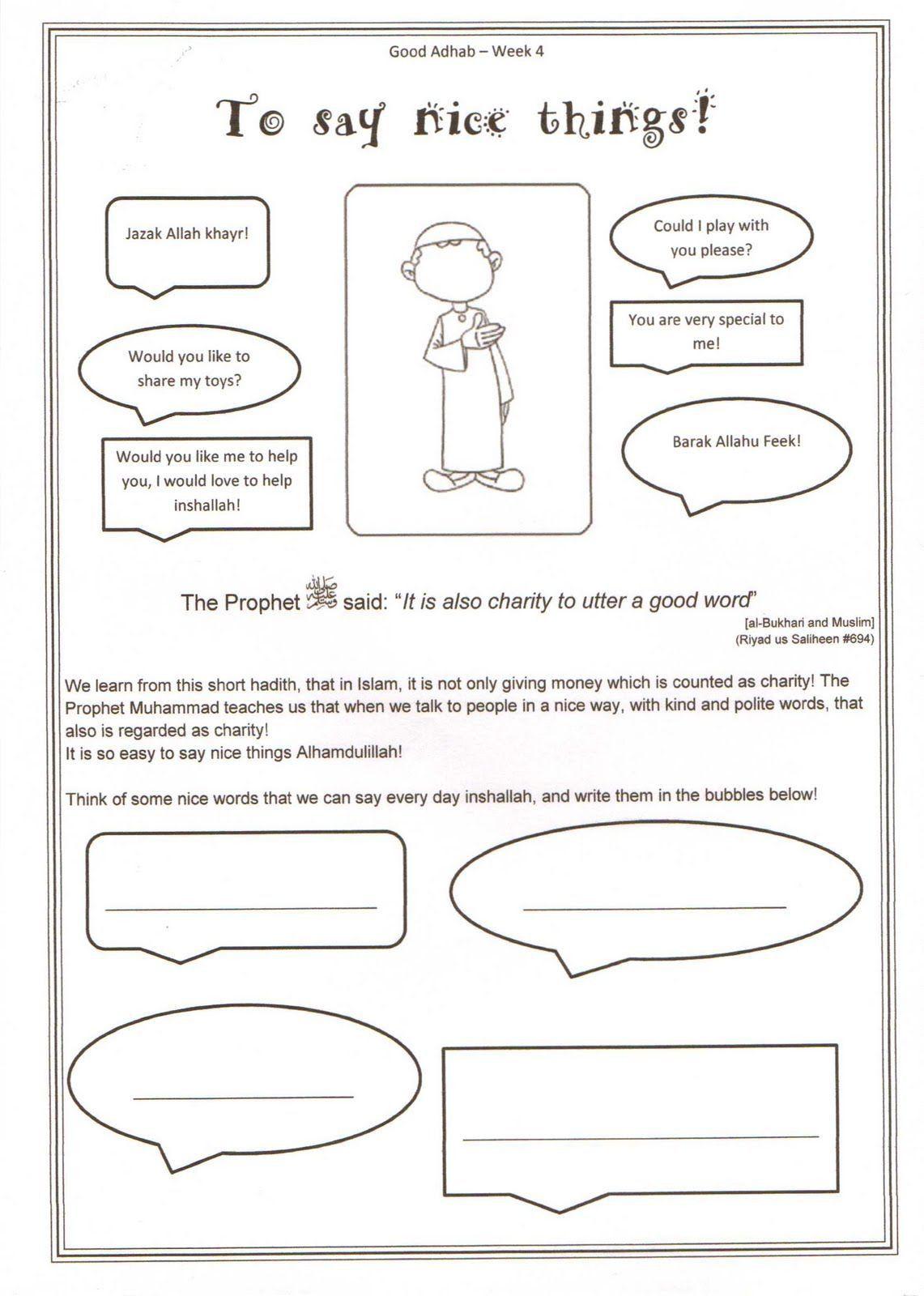 Islamic Studies Worksheets For Kindergarten Worksheet For Kindergarten Kindergarten Worksheets Islamic Studies Islamic Kids Activities Islamic worksheet for kindergarten