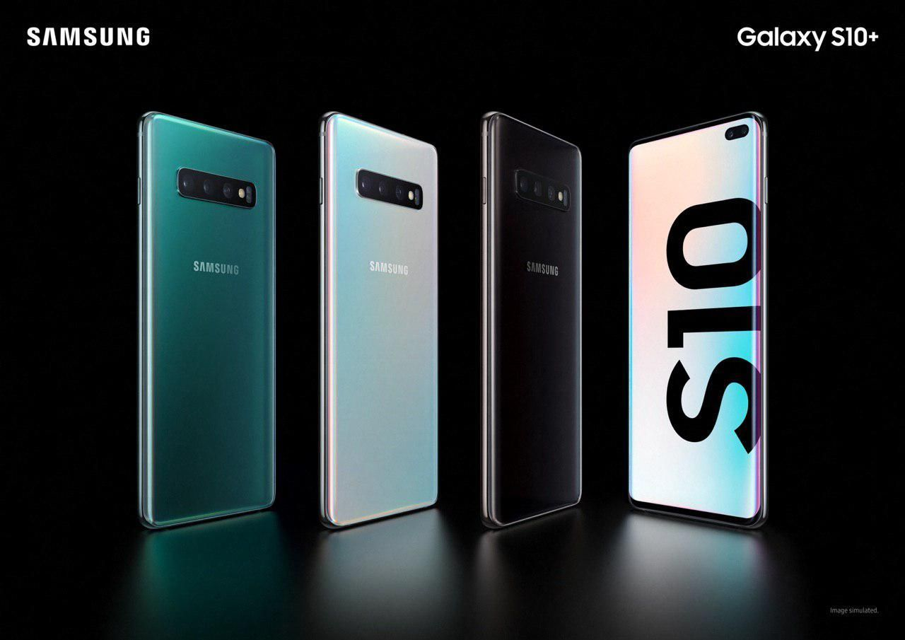 Win A Brand New Samsung Galaxy S10 S10 Plus Completely Free Samsung Galaxy New Samsung Galaxy Samsung Galaxy S Series