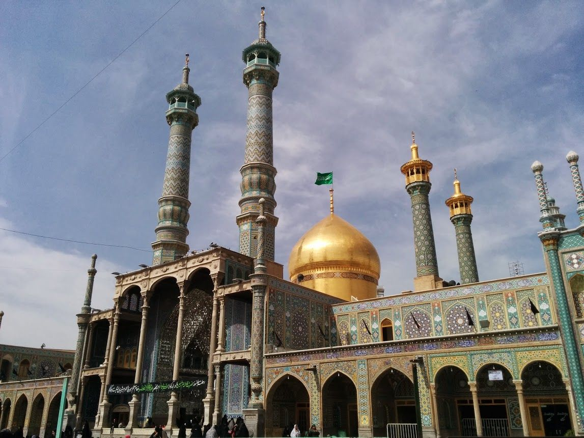Fatima Masumeh Shrine is located in