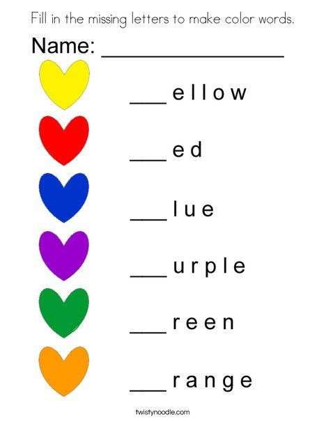 Fill in the missing letters to make color words Coloring Page ...