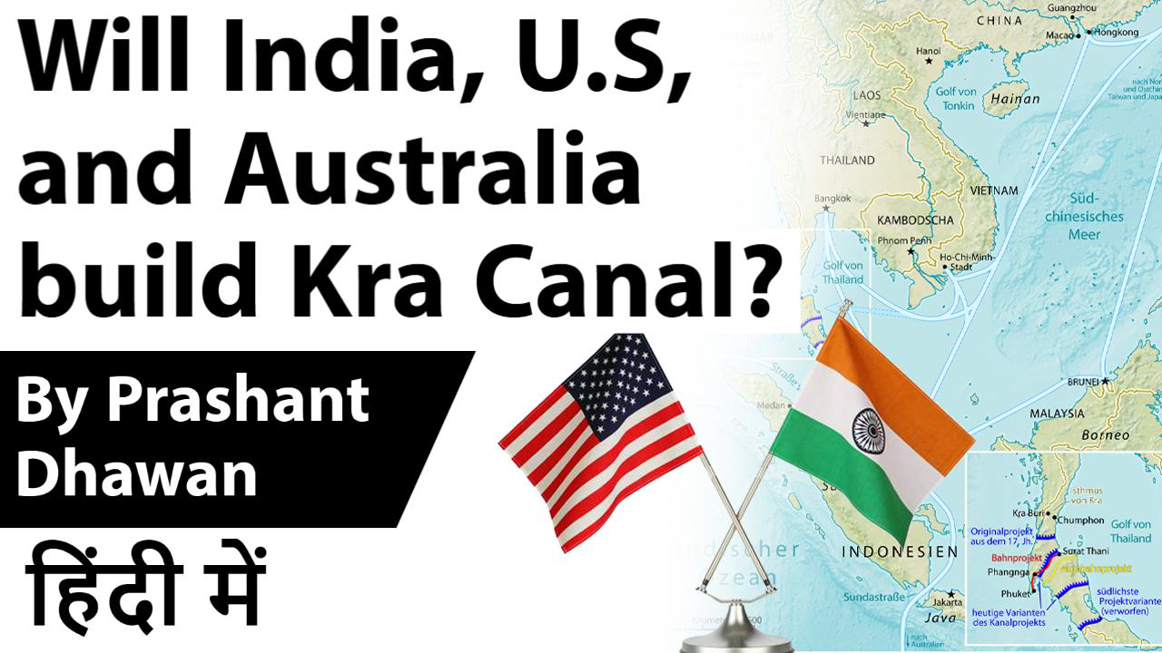 Will India U S And Australia Build Kra Canal Free Pdf Download In 2020 Australia Underwriting Canal
