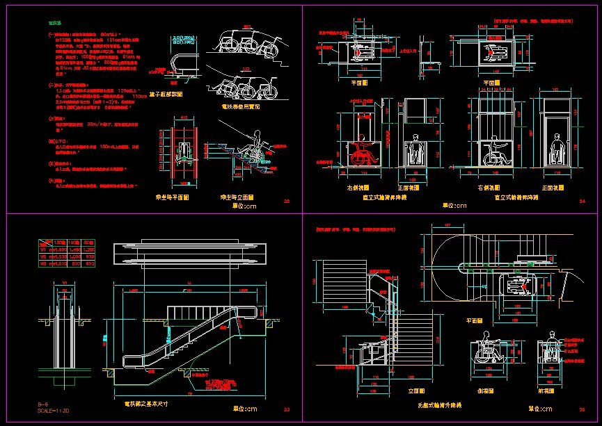 Pin By Merry On Architecture Pinterest Cad Drawing