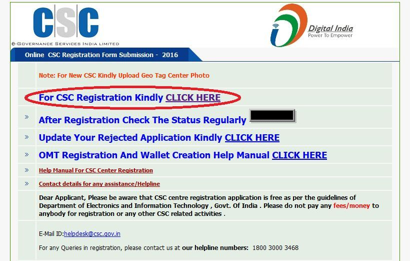 CSC Registration Status How to Start a Common Service