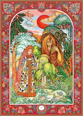 Nadezhda Komarova - Illustrator. The Scarlet Flower illustrated by Nadezhda Komarova