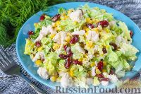 Фото к рецепту: Салат с курицей и красной фасолью | Рецепт ...