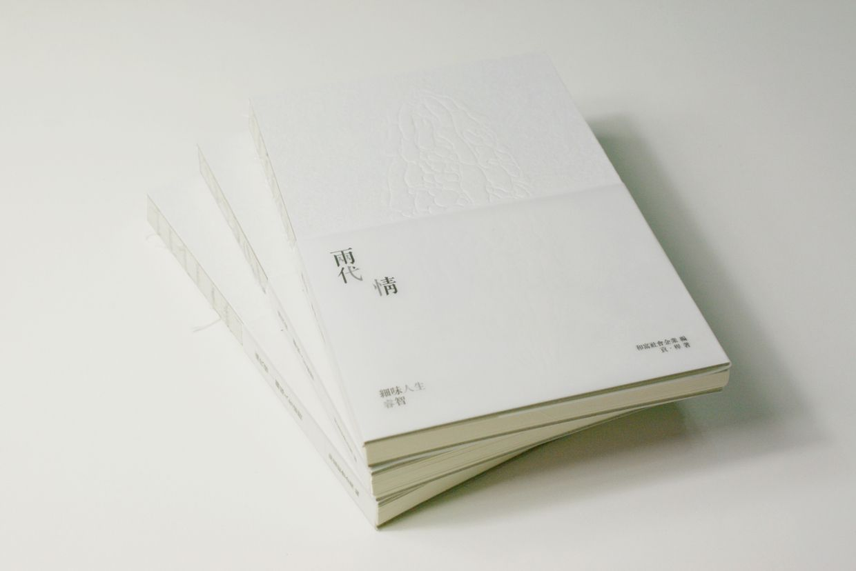 Japanese Minimalist Graphic Design Google Search Grad