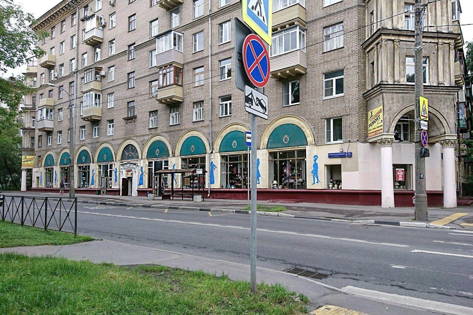 сантехники фото ул маршала василевского любой востребованной вещи