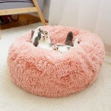 Cat Bed Cushion Mat Faux Fur Self-Warming Pet Cat and Dog Bed Round Plush Anti-Slip Cat Nest House Deep Sleeping Bed