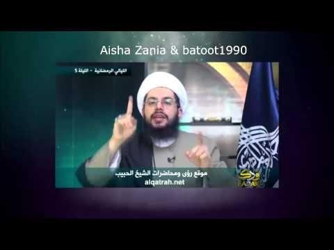 مناظره مباشره الشيخ الشيعي ياسر الحبيب مع الشيخ السني أبو عائشه Pandora Screenshot Screenshots