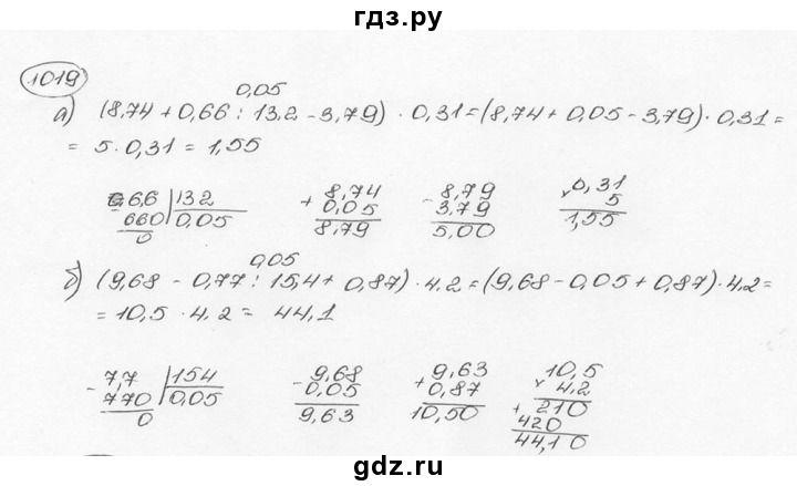 Русский язык 4 класс с.в иванов гдз скачать бесплатно