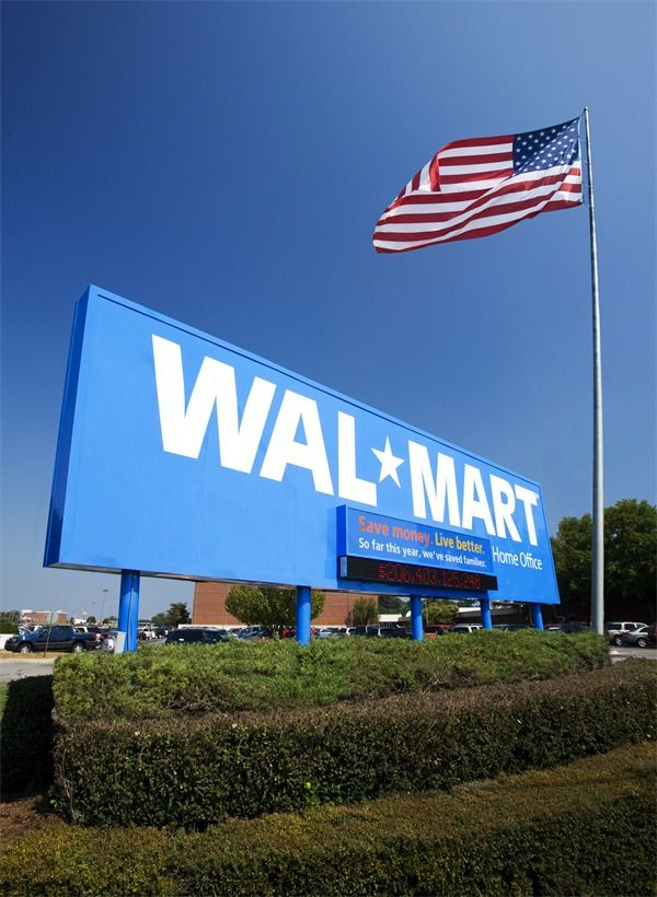 The 300 Ways To Get Kicked Out Of Wal Mart Walmart Bentonville