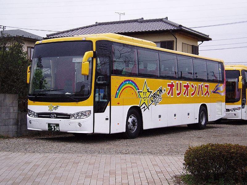 Daewoo Bus Bx212 Japan Version