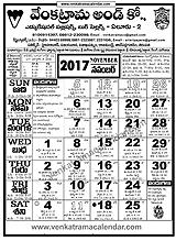 Venkatraama Co 2017 Telugu Calendar Pdf Calendar Pdf Calendar March Calendar