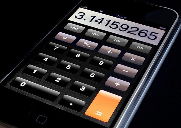 Useful iPhone Hacks You Should Know Today, Calculator Tricks