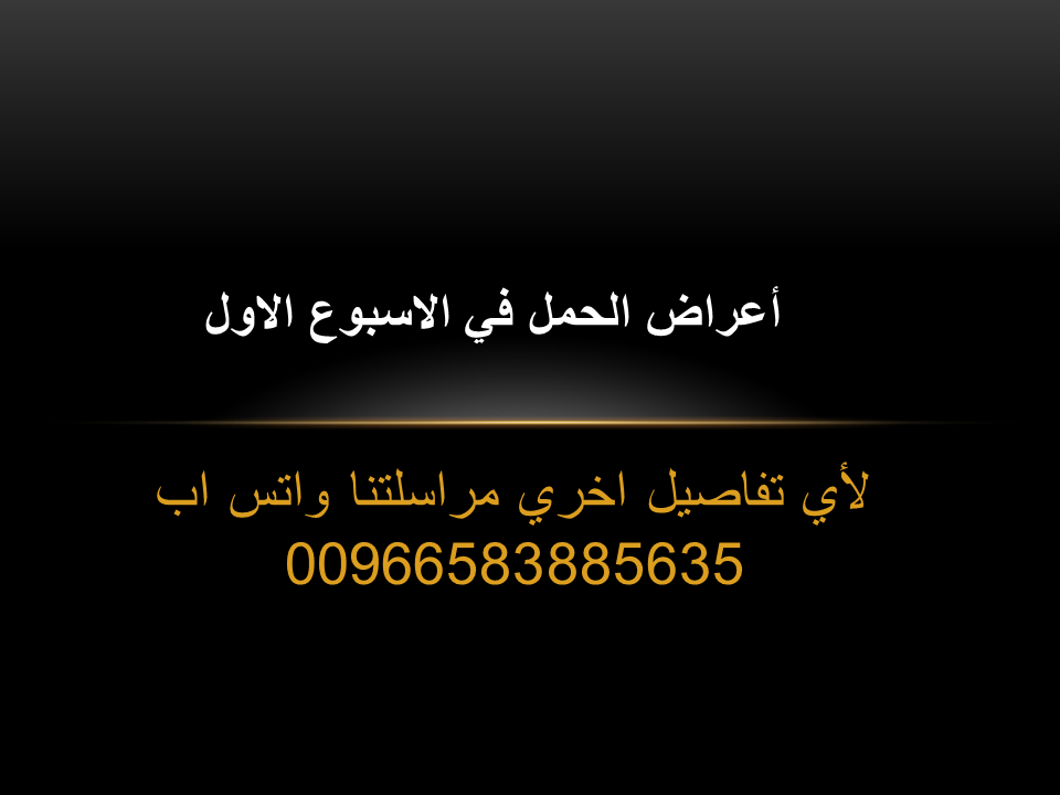 تعريف هام ما هي حبوب سايتوتيك 200 لسنه 2019 Arabic Calligraphy Calligraphy