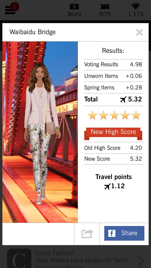 Waibaidu Bridge Covet Fashion Jet Set 5 Stars