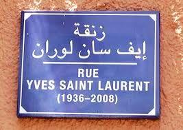 Risultati immagini per yves saint laurent morocco furniture