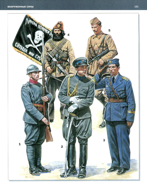 Carte Militaire Allemande Ww2.Epingle Par Olivier Testemalle Sur Wwii Uniforms And Weapons