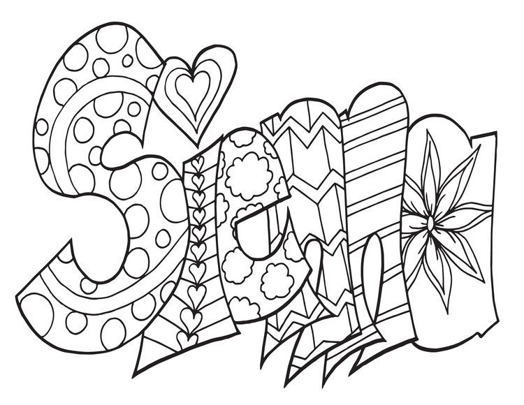Sienna Free Coloring Page Printable Sienna Coloring Customcoloring Personalized Co Free Printable Coloring Pages Free Printable Coloring Coloring Pages