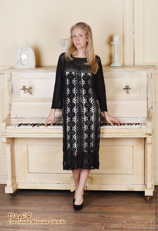 купить Perle Noire вязаное кружевное платье для торжественных