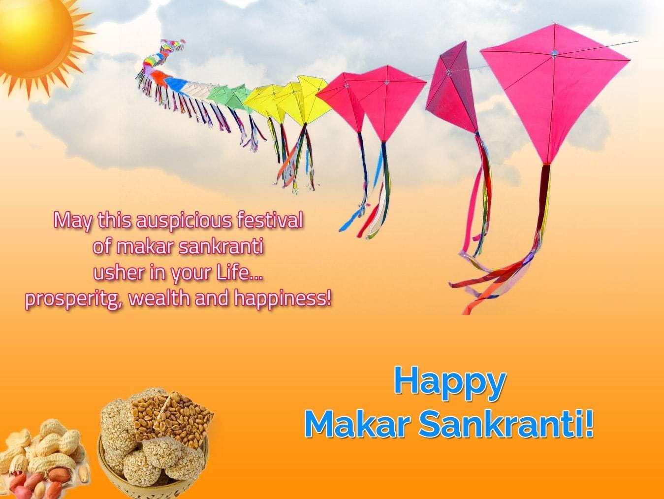 Makar Sankranti Greetings Wallpaper Free Psd Design Pinterest