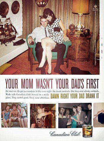 your mom wasn't your dad's first