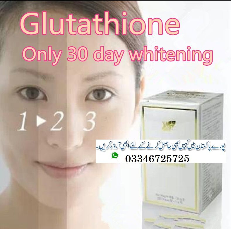 skin whitening cream for black skin