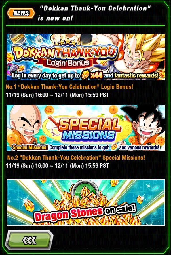Dragon Ball Z Dokkan Battle Hack and Cheats for Android