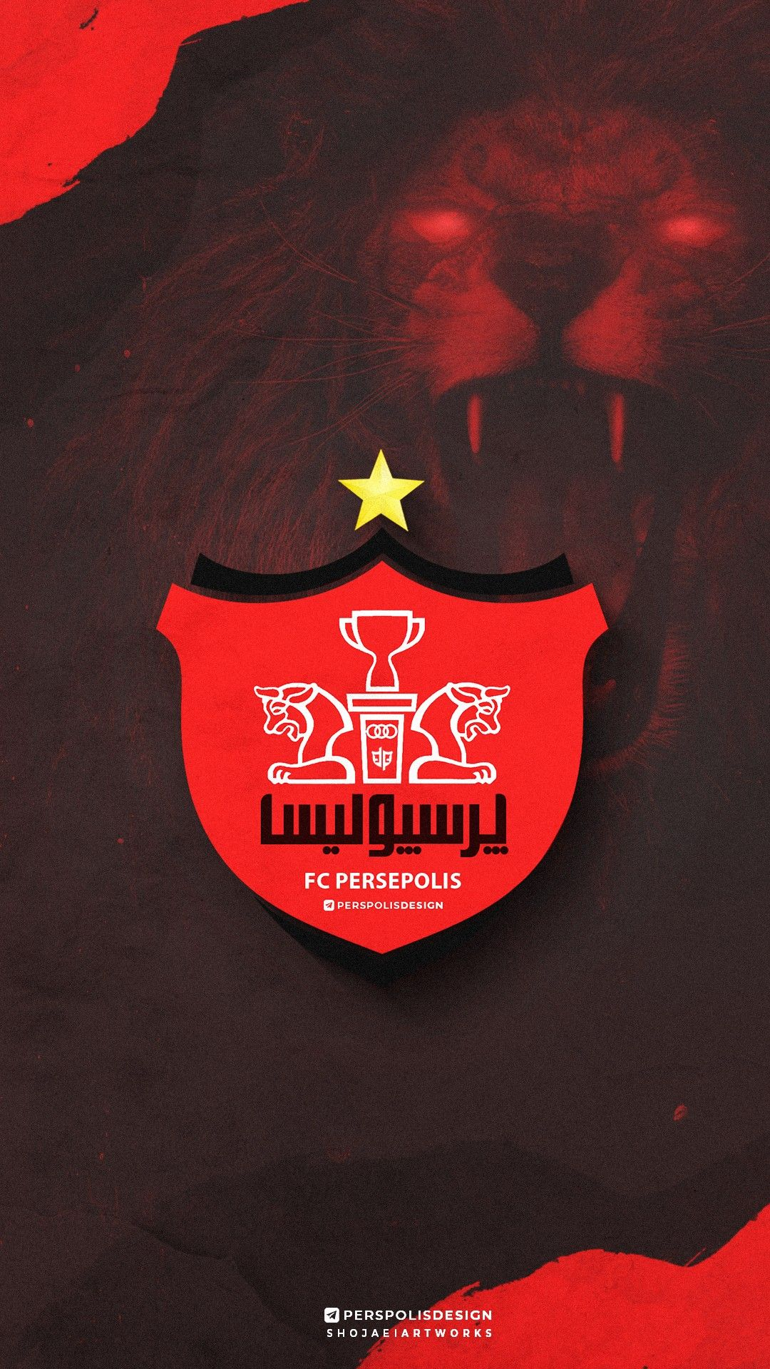 Perseplis Wallpaper In 2020 Team Wallpaper Football Wallpaper Football Poster