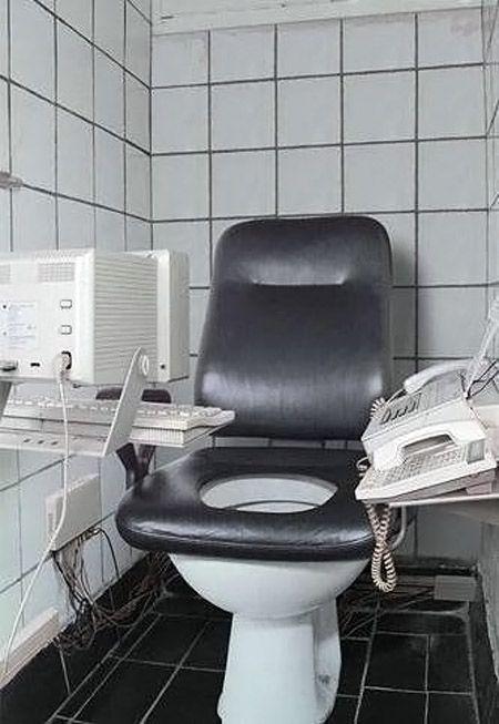 Cool Weird Toilets 1