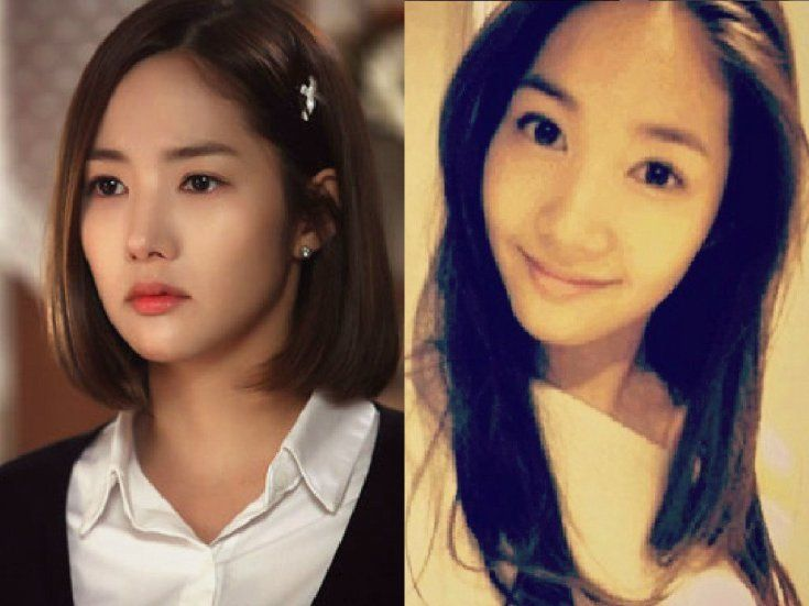 Park Min Young Plastic Surgery Before And After Park Min Young
