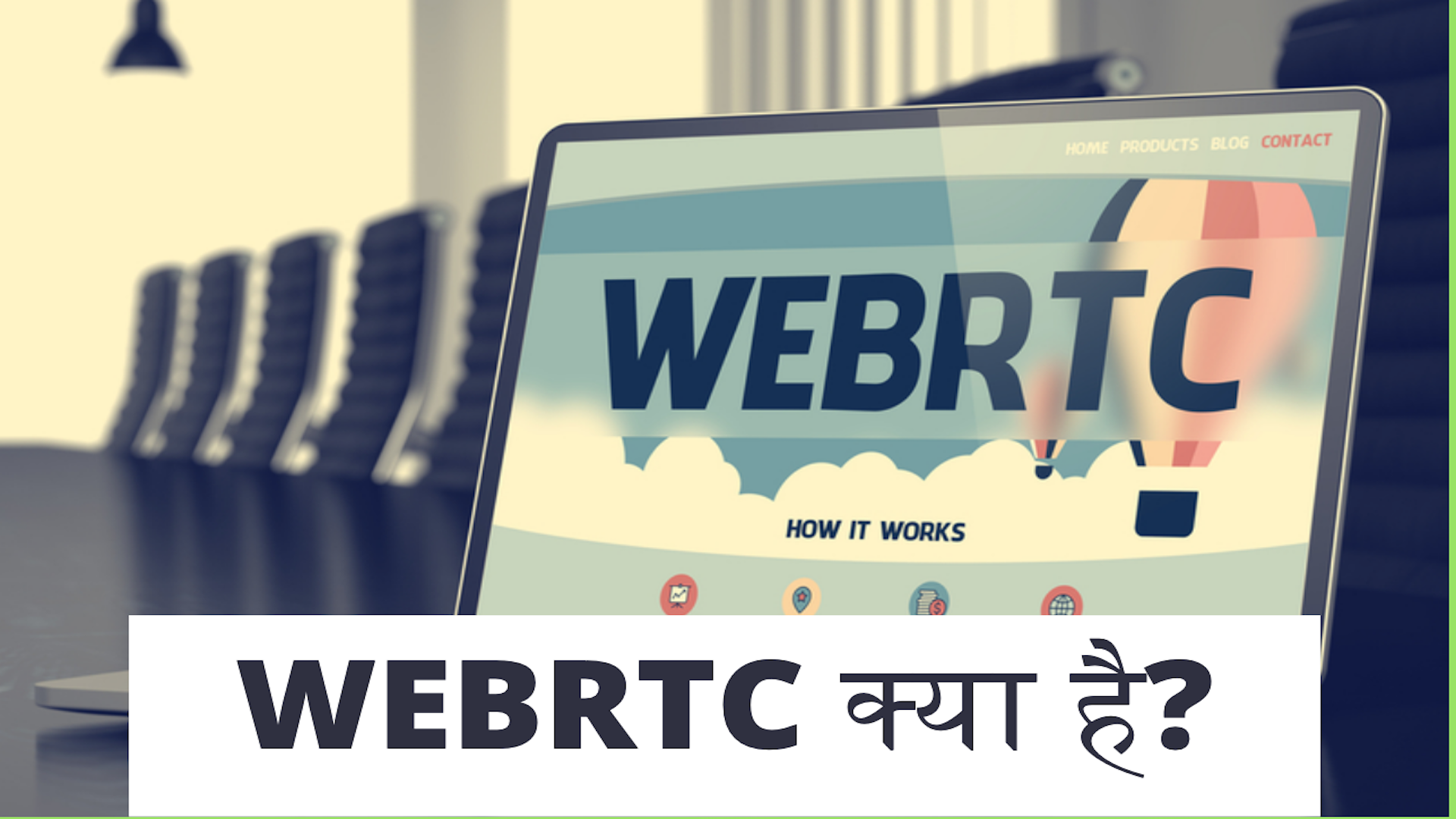 In this video i have explained what is webrtc in hindi language Do
