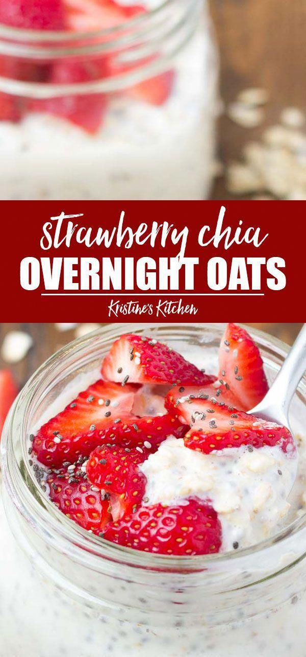Easy strawberry overnight oats recipe with chia seeds. This healthy make ahead oatmeal in a jar is a protein-packed breakfast. You can omit the yogurt and use non-dairy milk for dairy free oats. Great for meal prep! #overnightoats #mealprep #breakfastideas #oats #HealthyFoodToMake