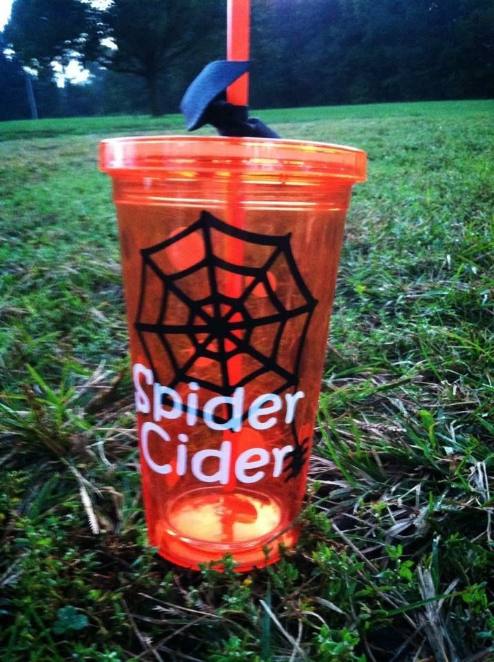 Halloween tumbler cups - pinned by pin4etsy.com