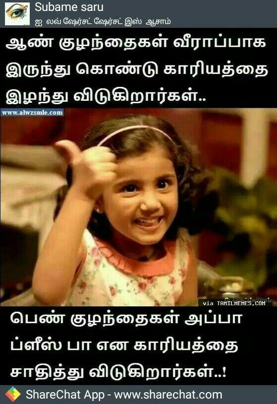 Good Morning Wishes Quotes In Tamil Netthraiya Pozhuthum Nijam Illai Naalaiya Good Morning Wishes Quotes Good Morning Wishes Morning Wishes Quotes