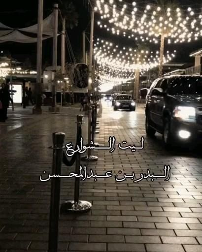 Pin By ĺỗĺỗ On Arabic Video Cute Relationship Texts Photo Quotes Crying Girl