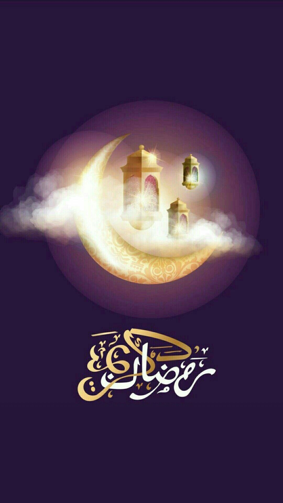 Pin By Seed Ezz On Islamic Pictures With Images Ramadan