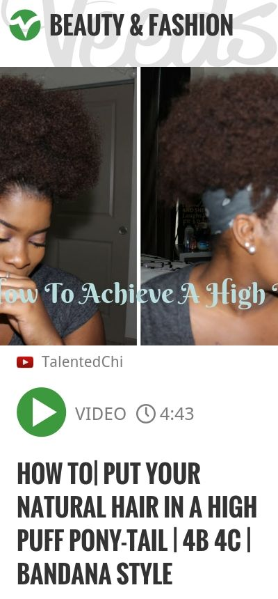 will be filled it soon Check out my previous videos: NATURAL HAIR CARE: HOW TO WEAR A NUDE LIP Eyebrow Tutorial: GRWM Bday Outfit/Makeup: Winter Lipsticks: WetnWild MegaLast Lipstain: ___ Connect Wi.. | #naturalhair | http://veeds.com/i/nfkJMeDs2oNVyUDF/beauty/