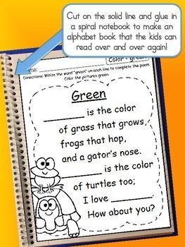 Abc Phonics Sight Words