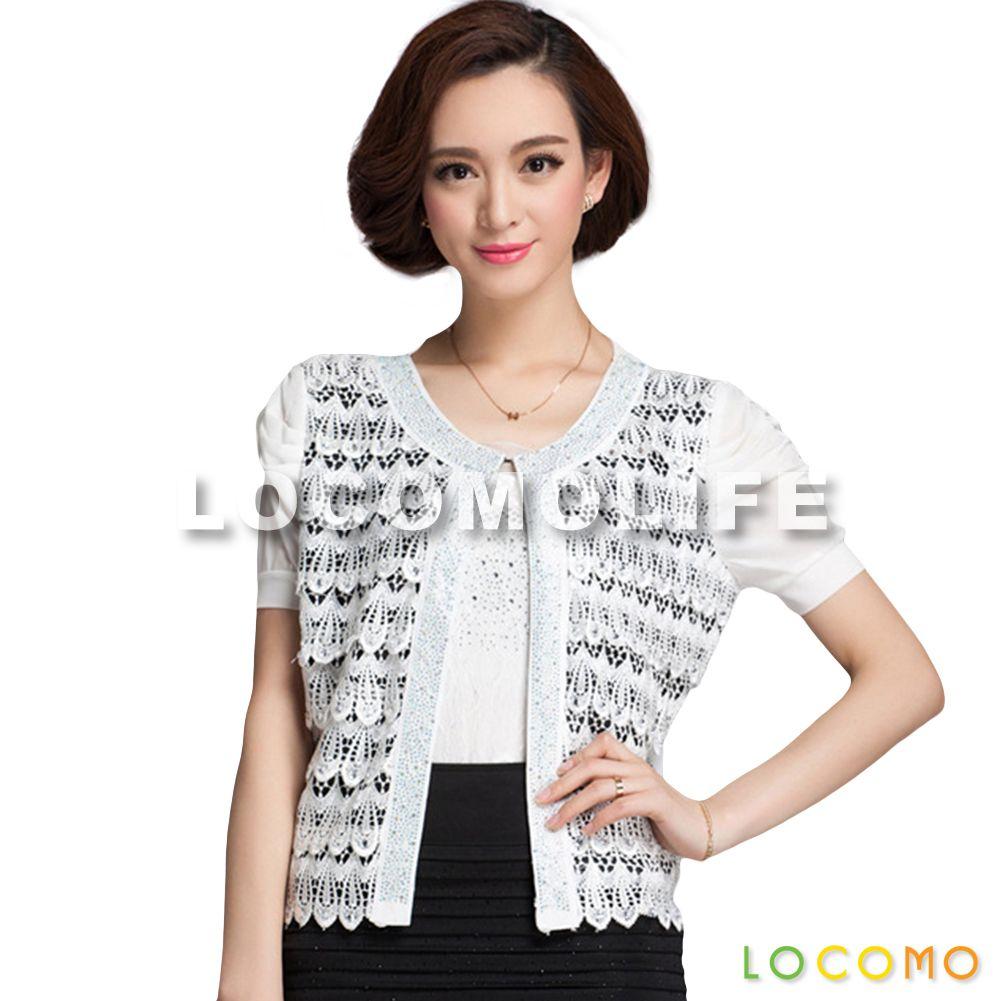 Women White Lace Crochet Bling Edge Short Puff Sleeve Cardigan ...
