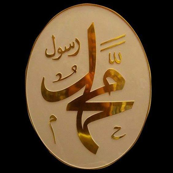 Imgur The magic of the in 2020 Islamic