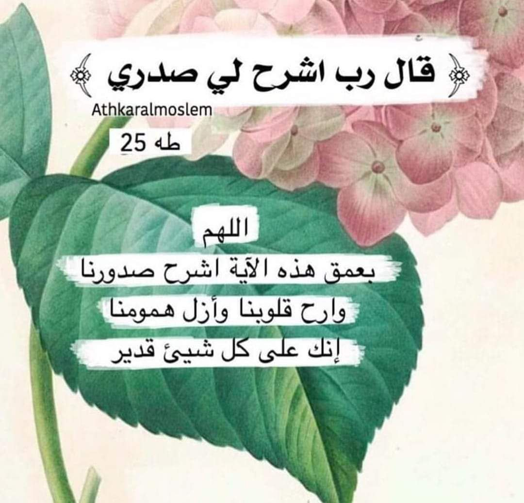 Pin By Saadia Bouchiti On اسماء الله الحسنى Romantic Love Quotes Romantic Love Love Quotes