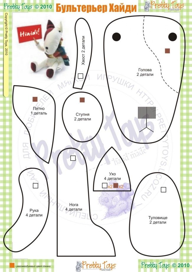 Dog Doll - free pattern | Patrones telas | Pinterest | Tela, Molde y ...
