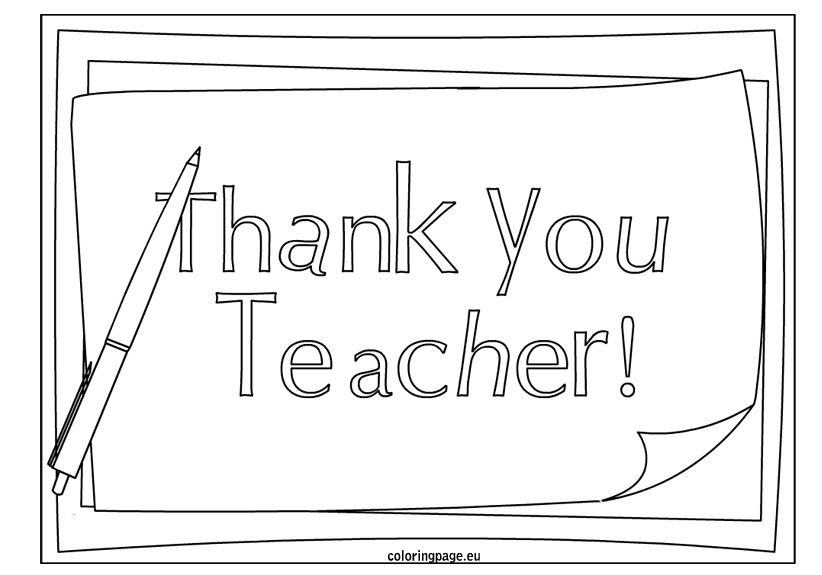 teacher appreciation week 2013 coloring pages | teacher-appreciation-thank-you-teacher-2 | Teacher gifts ...