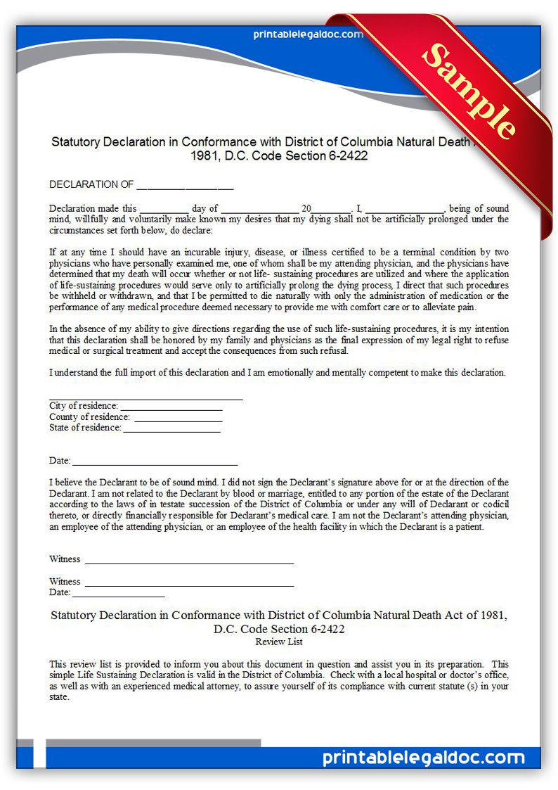 Free Printable Life Sustaining Statute District Of Columbia Form