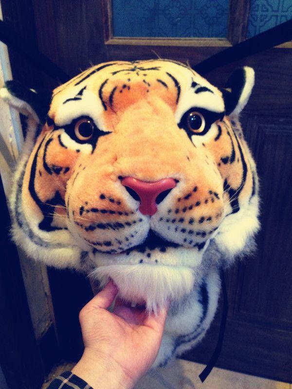 Bolsa de tigre