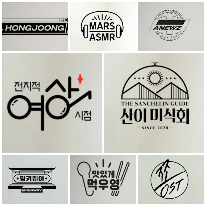 Pin By Kpop Enthusiast On Kpop Idol Home Decor Decals Cards